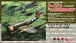 Platz_P-47D_Razorback_Boxtop