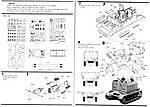Bandai Flakpanzer IV Mobelwagen