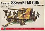 Bandai 1/48 88mm FlaK 18