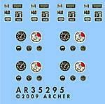 AR35295