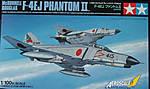 Tamiya 1/100 F-4E Japanese Self Defense Force