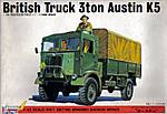 Bandai 1/48 Austin truck