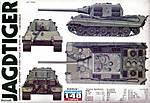 Bandai 1/48 Jagdtiger