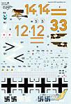 EEBf109E-1_EC120_Decals_1