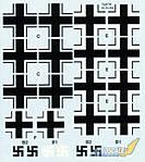 EEBf109E-1_EC121_Decals_2